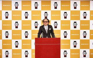 時計屋大賞2019 ファッションウォッチ振興会 会長 松崎充広ご挨拶全文