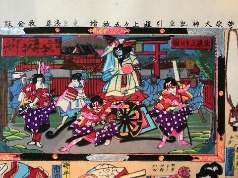 『小野庄凧店』の江戸角凧と『伊勢辰』の立版古(たてばんこ)